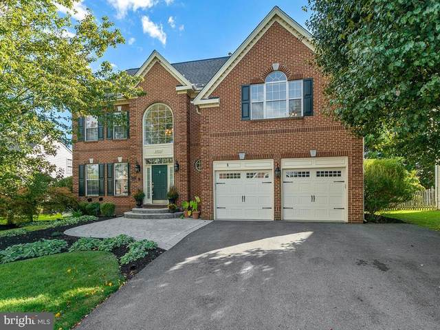 8905 Danville Terrace, FREDERICK, MD 21701 (#MDFR271522) :: Great Falls Great Homes