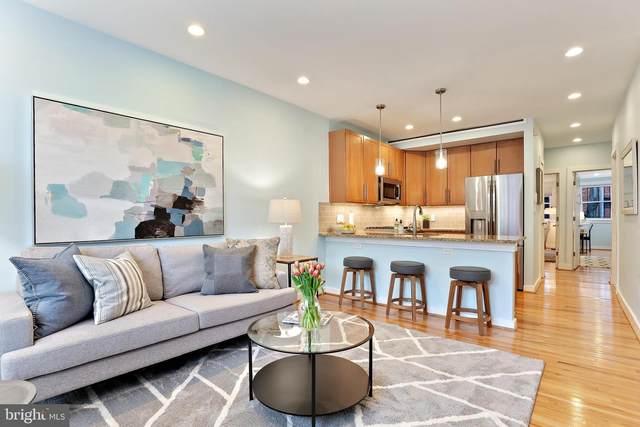 302 Todd Place NE #1, WASHINGTON, DC 20002 (#DCDC489264) :: Crossman & Co. Real Estate
