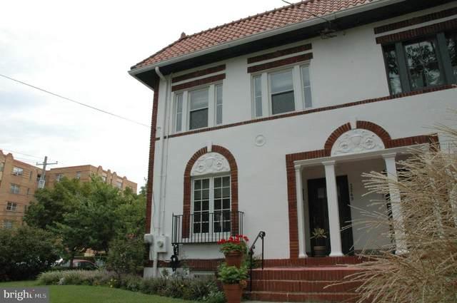 3249 38TH Street NW, WASHINGTON, DC 20016 (#DCDC489472) :: Tom & Cindy and Associates