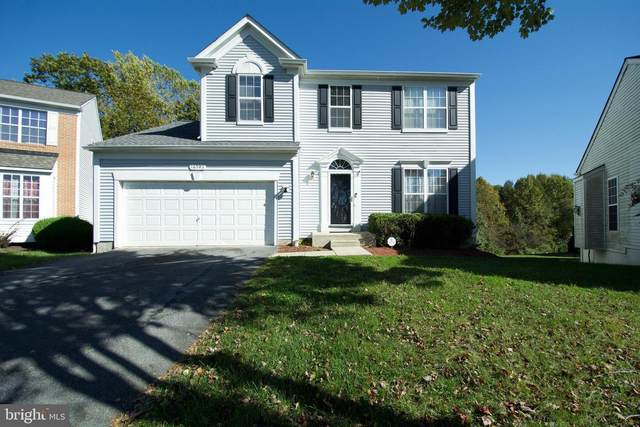 16503 Eloise Court, BOWIE, MD 20716 (#MDPG582932) :: Gail Nyman Group