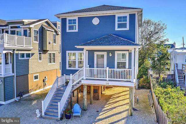 10 W Stanton Avenue, LONG BEACH TOWNSHIP, NJ 08008 (#NJOC403592) :: Bob Lucido Team of Keller Williams Integrity