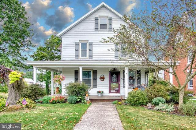 30 High Street, BIGLERVILLE, PA 17307 (#PAAD113456) :: The Heather Neidlinger Team With Berkshire Hathaway HomeServices Homesale Realty