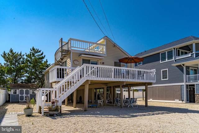 10 44TH, LONG BEACH TOWNSHIP, NJ 08008 (MLS #NJOC403648) :: Jersey Coastal Realty Group