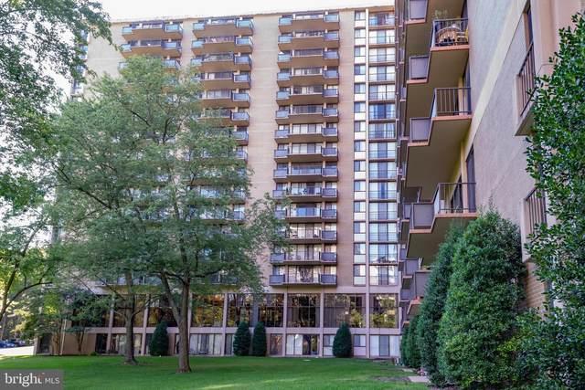 6100 Westchester Park Drive #1109, COLLEGE PARK, MD 20740 (#MDPG583274) :: John Lesniewski   RE/MAX United Real Estate