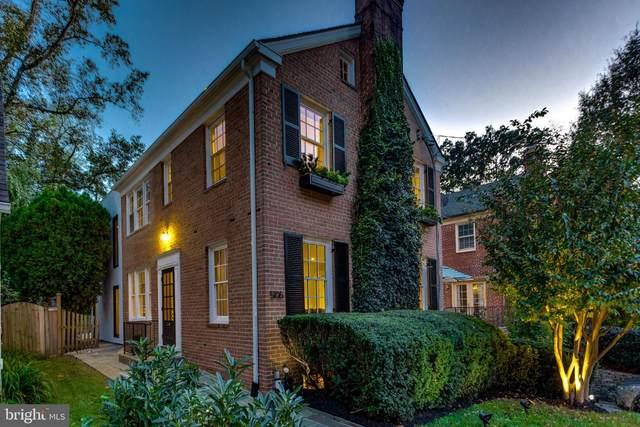 5106 Klingle Street NW, WASHINGTON, DC 20016 (#DCDC490050) :: The Redux Group
