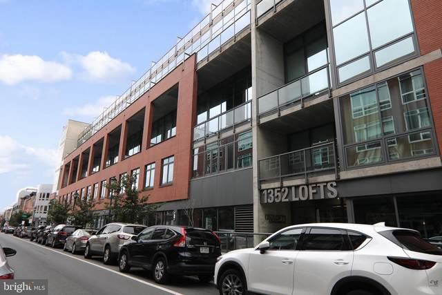 1352 South Street #213, PHILADELPHIA, PA 19147 (#PAPH941976) :: The Dailey Group