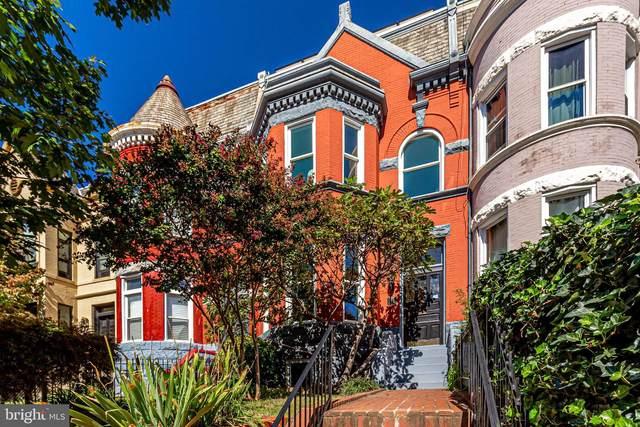 134 R Street NE, WASHINGTON, DC 20002 (#DCDC490412) :: Crossman & Co. Real Estate