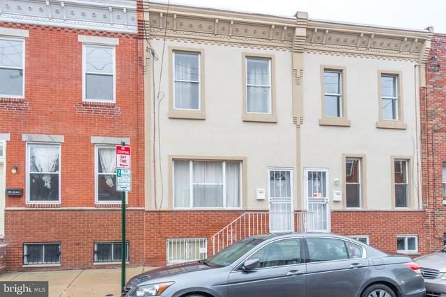 1323 Mckean Street, PHILADELPHIA, PA 19148 (#PAPH942502) :: Nexthome Force Realty Partners