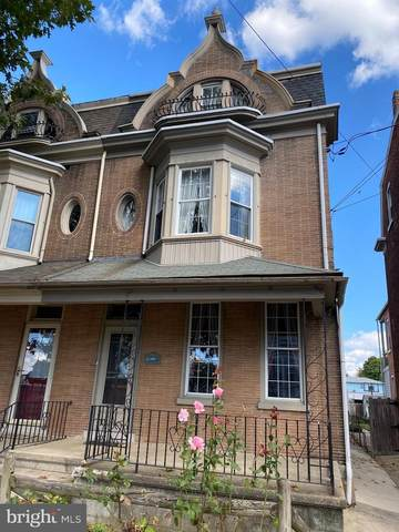 243 N 4TH Street, COLUMBIA, PA 17512 (#PALA171408) :: The Heather Neidlinger Team With Berkshire Hathaway HomeServices Homesale Realty