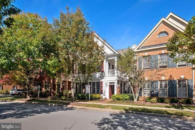 910 Oak Knoll Terrace, ROCKVILLE, MD 20850 (#MDMC728952) :: AJ Team Realty