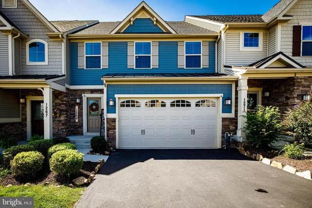 1269 Drydock Street, BRUNSWICK, MD 21716 (#MDFR271930) :: Great Falls Great Homes