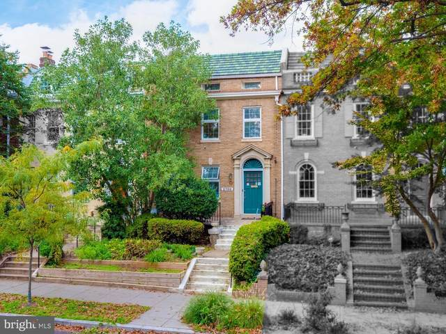 2709 Woodley Road NW, WASHINGTON, DC 20008 (#DCDC490714) :: The Sky Group