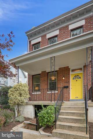 5317 Illinois Avenue NW, WASHINGTON, DC 20011 (#DCDC490722) :: The MD Home Team