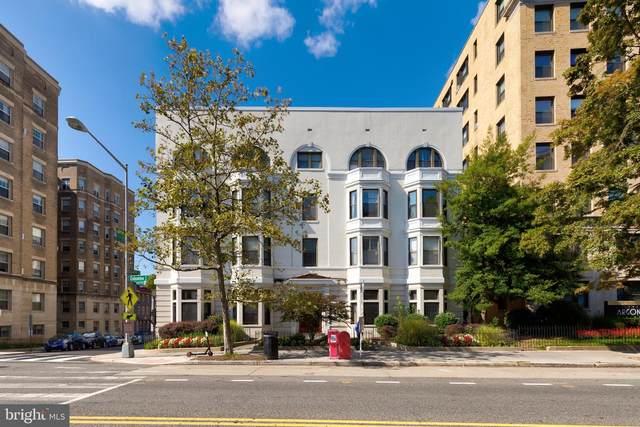 1669 Columbia Road NW #410, WASHINGTON, DC 20009 (#DCDC490864) :: SURE Sales Group