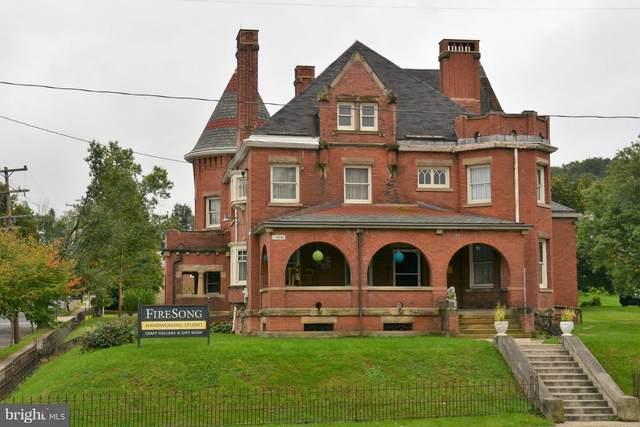 201 West Penn Street, BEDFORD, PA 15522 (#PABD102550) :: LoCoMusings