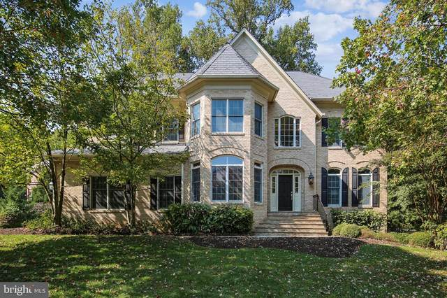 8504 Pierce Point Court, POTOMAC, MD 20854 (#MDMC729234) :: The Riffle Group of Keller Williams Select Realtors
