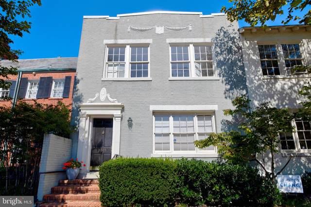 2605 O Street NW #2, WASHINGTON, DC 20007 (#DCDC491154) :: Crossman & Co. Real Estate