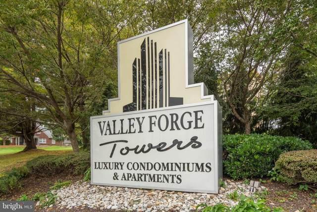 11215 Valley Forge Circle, KING OF PRUSSIA, PA 19406 (MLS #PAMC666832) :: Kiliszek Real Estate Experts