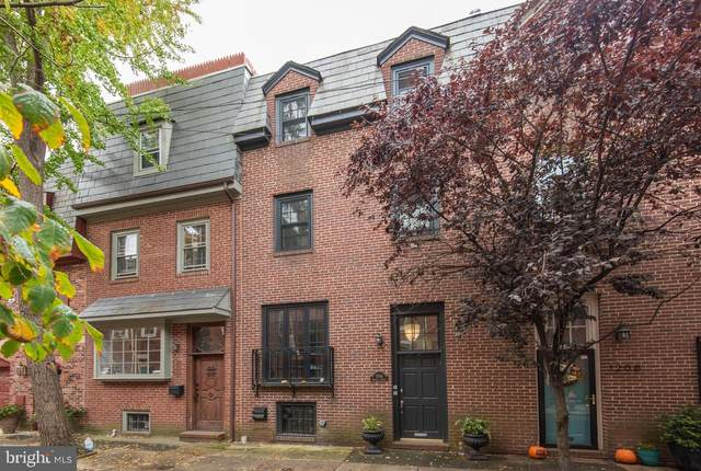 1206 Rodman Street, PHILADELPHIA, PA 19147 (MLS #PAPH943770) :: Kiliszek Real Estate Experts