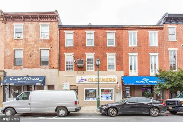 1306-08 South Street, PHILADELPHIA, PA 19147 (#PAPH943838) :: Jason Freeby Group at Keller Williams Real Estate