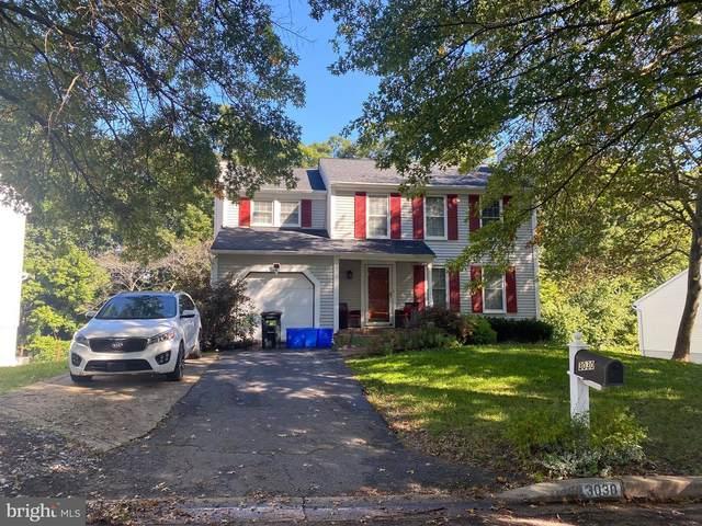 3030 Memory Lane, SILVER SPRING, MD 20904 (#MDMC729546) :: Certificate Homes
