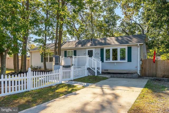 51 Fairmount Avenue, SICKLERVILLE, NJ 08081 (#NJCD404708) :: Holloway Real Estate Group