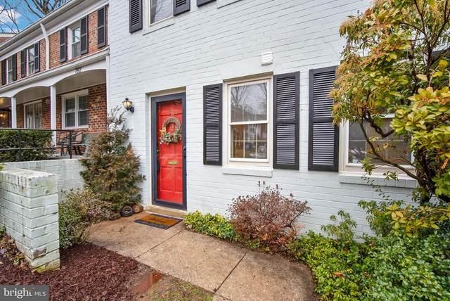 784 Azalea Drive #15, ROCKVILLE, MD 20850 (#MDMC729802) :: Murray & Co. Real Estate