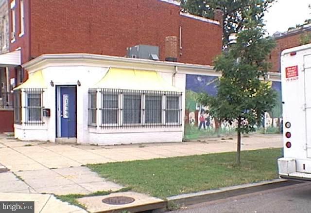 1444 Independence Avenue SE, WASHINGTON, DC 20003 (#DCDC491614) :: AJ Team Realty