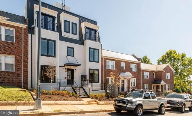 1011 18TH Street NE #7, WASHINGTON, DC 20002 (#DCDC491658) :: The MD Home Team