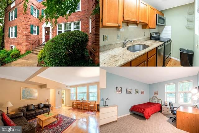 1821 N Rhodes Street 4-263, ARLINGTON, VA 22201 (#VAAR171278) :: Great Falls Great Homes