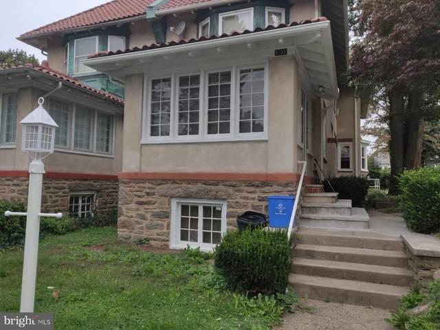 1035-37 Oak Lane Avenue, PHILADELPHIA, PA 19126 (#PAPH944616) :: Nexthome Force Realty Partners