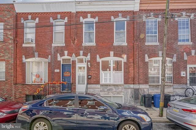2515 S Hicks Street, PHILADELPHIA, PA 19145 (#PAPH944704) :: Nexthome Force Realty Partners