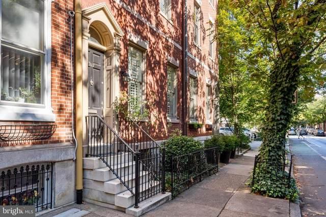 1317 Pine Street, PHILADELPHIA, PA 19107 (#PAPH944718) :: Jason Freeby Group at Keller Williams Real Estate