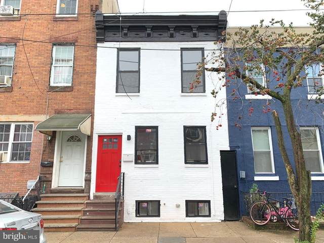 510 Mifflin Street, PHILADELPHIA, PA 19148 (#PAPH944720) :: LoCoMusings