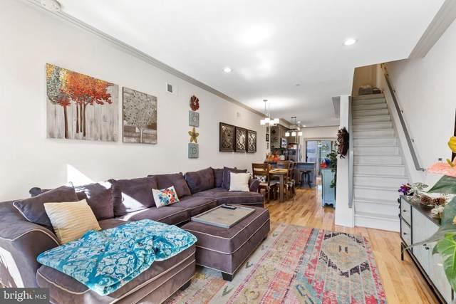 546 E Hewson Street, PHILADELPHIA, PA 19125 (MLS #PAPH944862) :: Kiliszek Real Estate Experts
