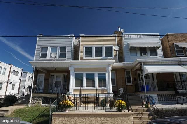 4717 Shelmire Avenue, PHILADELPHIA, PA 19136 (#PAPH944882) :: Keller Williams Realty - Matt Fetick Team