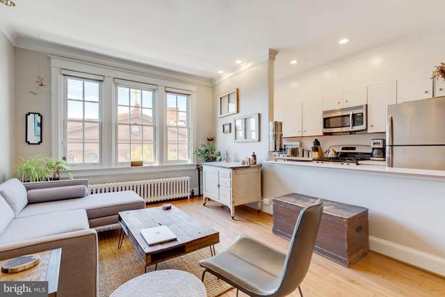 1835 Phelps Place NW #51, WASHINGTON, DC 20008 (#DCDC491982) :: Blackwell Real Estate
