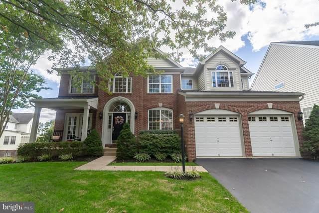 14337 Chalfont Drive, HAYMARKET, VA 20169 (#VAPW507106) :: Blackwell Real Estate