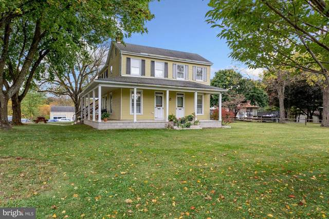 14513 Liberty Road, MOUNT AIRY, MD 21771 (#MDFR272338) :: Jennifer Mack Properties