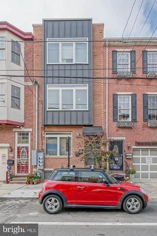 916 S 20TH Street A, PHILADELPHIA, PA 19146 (MLS #PAPH945182) :: Kiliszek Real Estate Experts