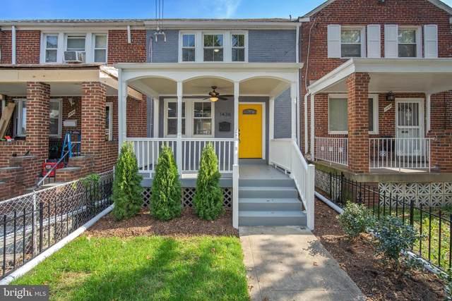 1436 18TH Street SE, WASHINGTON, DC 20020 (#DCDC492112) :: Hill Crest Realty