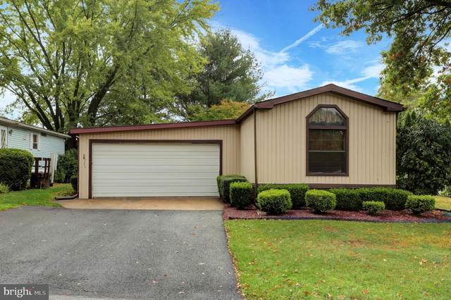 14 Midland Drive, MILLERSBURG, PA 17061 (#PADA126780) :: The Joy Daniels Real Estate Group