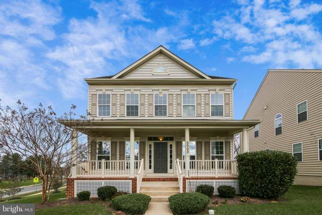 5003 Small Gains Way, FREDERICK, MD 21703 (#MDFR272406) :: The Redux Group