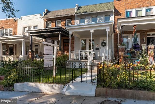 1948 Bennett Place NE, WASHINGTON, DC 20002 (#DCDC492270) :: The MD Home Team