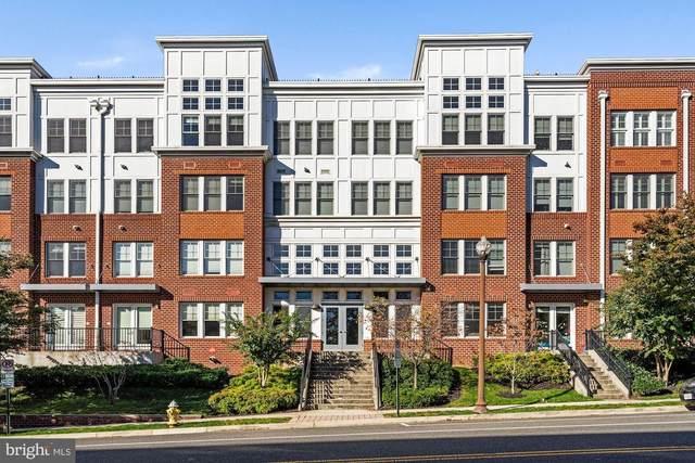 1418 N Rhodes Street B113, ARLINGTON, VA 22209 (#VAAR171484) :: City Smart Living