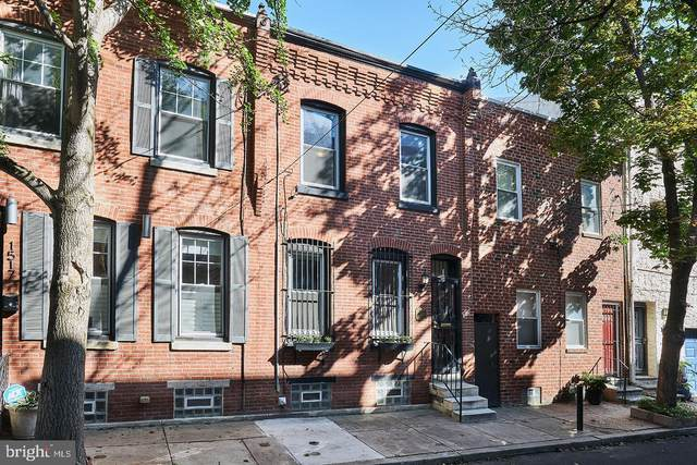 1515 Kater Street, PHILADELPHIA, PA 19146 (MLS #PAPH945722) :: Kiliszek Real Estate Experts