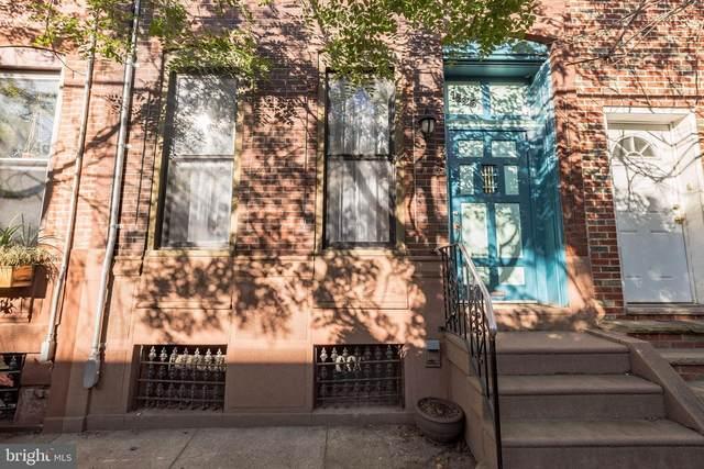 1826 S 15TH Street, PHILADELPHIA, PA 19145 (#PAPH945804) :: Ramus Realty Group