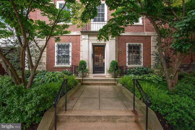 2120 Kalorama Road NW #1, WASHINGTON, DC 20008 (#DCDC492326) :: Blackwell Real Estate