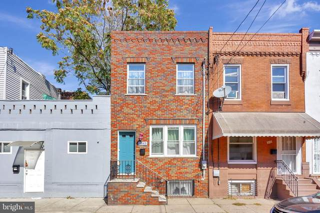 1843 Mckean Street, PHILADELPHIA, PA 19145 (#PAPH945874) :: Ramus Realty Group