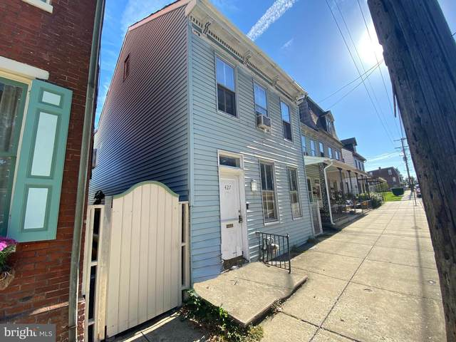 427 N Newberry Street, YORK, PA 17401 (#PAYK147488) :: TeamPete Realty Services, Inc